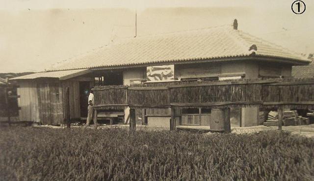 我部祖河食堂の歴史